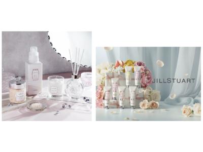 【ジルスチュアート ビューティ】香りに包まれて至福の時間を。ホワイトフローラルの香りから4種のライフスタイルアイテムが登場。花々と果実の芳醇な3種の香りのハンドクリームも同時発売。