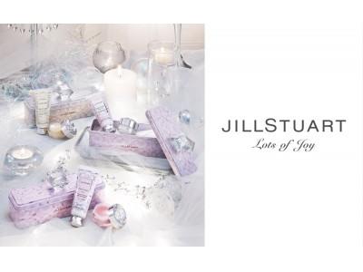 【ジルスチュアート ビューティ】ホリデー限定、ダイヤモンドの輝きをイメージしたギフトコレクションを発売!人気のハンドクリーム&リップバームが宝石箱のようなケースに入って登場