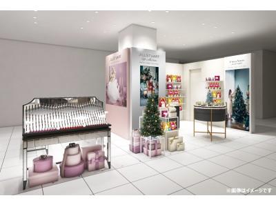 <JILL STUART Beauty / Flora Notis JILL STUART>伊勢丹新宿店で期間限定ポップアップストアを開催