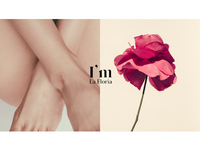 デリケートゾーンケアブランド「I'm La Floria (アイム ラフロリア)」がジェイアール名古屋タカシマヤにて期間限定ポップアップショップを開催