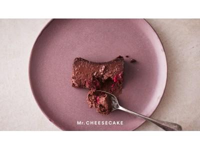 「Mr. CHEESECAKE」初のポップアップレストランを2日間限定でオープン