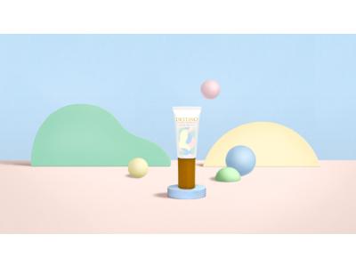 「手軽で、美しく」を追求する新ブランド『DESTINO -ディスティノ-』が誕生 2021年2月1日(月) から第一弾アイテム発売開始