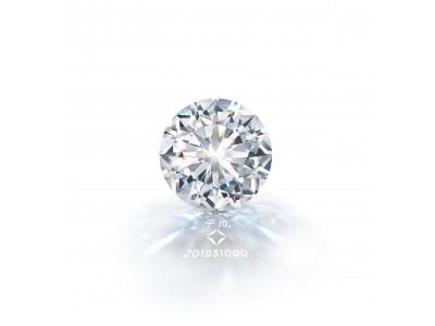フォーエバーマーク 平成メモリアル ダイヤモンド 100個限定発売