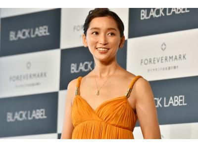 2019年 フォーエバーマーク賞 杏さんが受賞