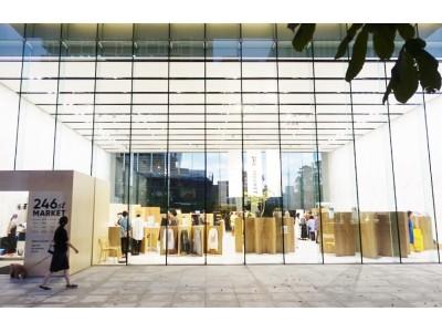 ワールド北青山ビルでPOP-UP型百貨店「246st MARKET」を開催 10日間で2,000名が来場