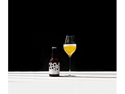 日本初のラグジュアリービール「ROCOCO Tokyo WHITE」、羽田空港国際線ANA SUITE LOUNGEにて提供開始