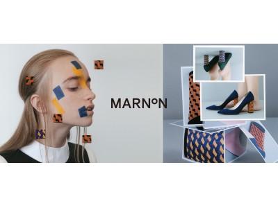 「欲しい靴はつくる」カラーが選べるオーダーシューズ『MARNON』初の直営店が8月9日(金)新宿にOPEN!
