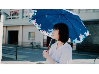 傘アートブランド「SUSTO」海外進出!アジア13カ国からアーティストが集う台湾のクリエイターマーケット「POP UP ASIA」に11月14日~17日出展