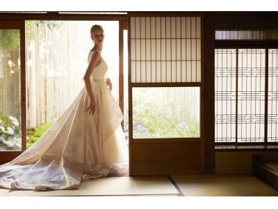京都の西陣織を使った「金色のウエディングドレス」や友禅の図案を取り入れた和テイストのドレスを新ブランド「ituwa(イツワ)」から発表