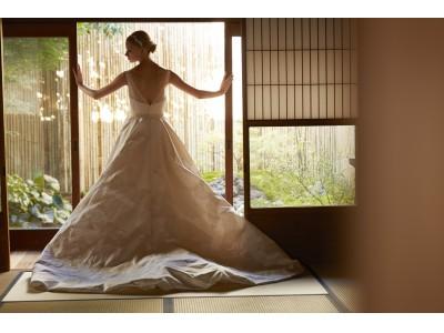 話題のイースト・トーキョーエリアにオープン!「和洋」「想いや感情」を取り込んだタイムレスなドレスブランド「ituwa(いつわ)」の最初のドレスショップが 7月3日(金)にオープン。