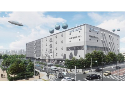 世界最大級の屋内型ミニチュア・テーマパーク 『SMALL WORLDS TOKYO』6月11日(木)グラ...