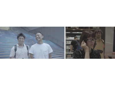 イスラエル発 視覚障がい者向けAIデバイス「オーカムマイアイ2」が8月3日に渋谷区で開催された「超福祉展 プレイベント」に出展。