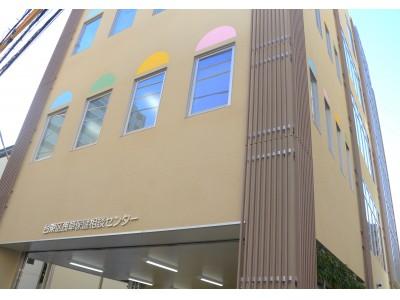 「浅草保健相談センター」新施設を整備しました!