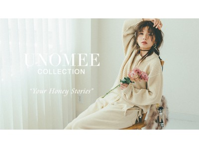 "LAYMEEがAAA宇野実彩子との二度目となるコラボレーション UNOMEE COLLECTION ""Your Honey Stories""を発表"