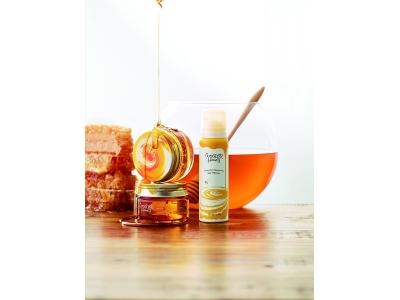 こだわりの蜂蜜が贅沢なスキンケアになって、9月1日発売!! [VECUA Honey]
