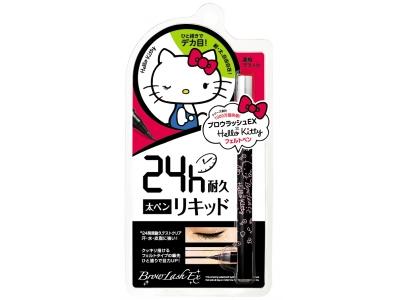 【Hello Kitty × ブロウラッシュEX】アイライナー2種が限定で登場!