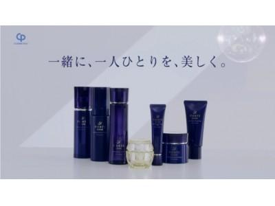 羽田空港フューチャービジョンでCPコスメティクスPR動画を放映中!