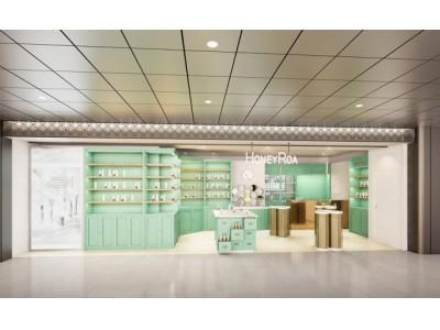 「HONEY ROA」グランスタ丸の内店 9月13日(木)オープン!