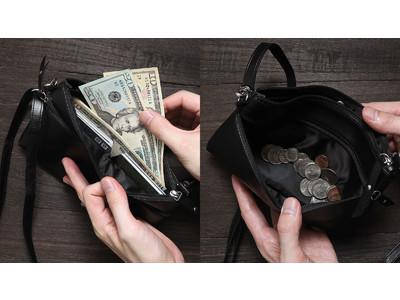 【新製品】「真の身軽」にこだわる全ての人に向けて開発した特別なレザーサコッシュウォレット「LIFE POCKET Sacoche Wallet」がCAMPFIREで先行受注