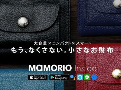 """日本からお財布の落とし物を無くす為に生まれた""""次世代のお財布"""" 「LIFE POCKET Mini Wallet」がMakuakeで先行受注開始"""