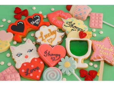 原宿クマボトルで人気の#Shonpyから、おうちで作れるアイシングクッキーキットとラインカメラスタンプリリースのお知らせ!