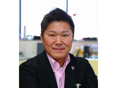 ~静岡県藤枝市の地域少子化対策事業の一環として、大好評イベント~「恋するふじえだであい」150名規模で実施!
