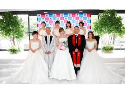 新婚ホヤホヤの菊地亜美がウエディングドレス姿で登場!結婚生活の幸せについて語る。人気お笑い芸人・バイきんぐも、神父姿&タキシード姿で登場