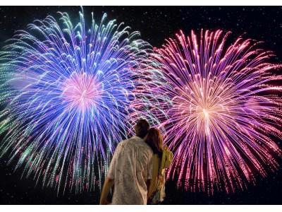 """""""令和""""になってはじめて迎える夏を「恋人と過ごしたい」独身男女97%!"""