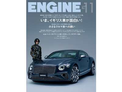 映画にドラマにミュージカルに、そして筋肉体操でも大活躍の俳優、武田真治さんが雑誌「ENGINE」に登場、クルマ遍歴を語る!