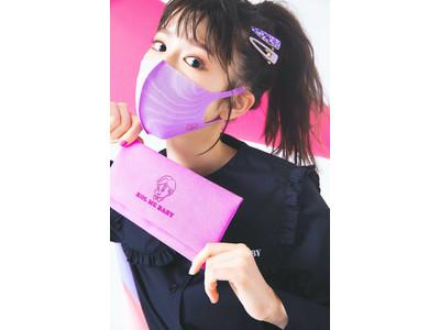 ティーン誌初! マスクとマスクポーチがセットで付録になった! ニコラ12月号は10月30日(金)発売!