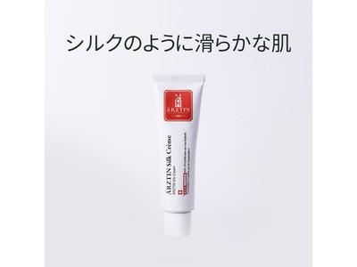 『エルツティン(ARZTIN)』話題の韓国発再生クリーム「シルククリーム」が大好評により日本発売分増産!