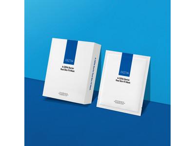 『エルツティン(ARZTIN)』韓国で人気の美容皮膚科アビジュークリニックで開発されたメディカルスキンケアブランド
