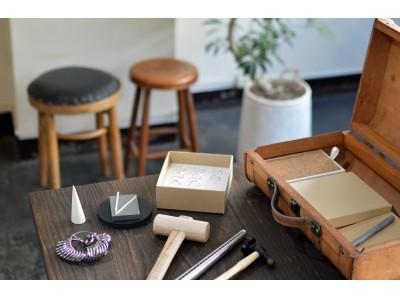自宅で結婚指輪が作れるキット「Uchi de no Ring」提供開始