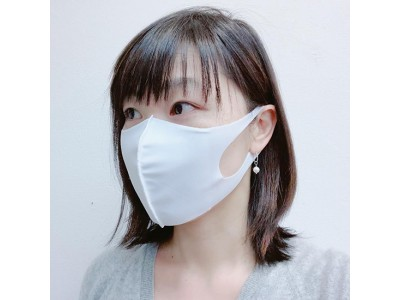女性に優しい「マスク」のご購入が医療機関への「マスク」の寄付につながる「1mask for LOVEプロジェクト」始動