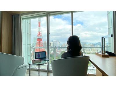【フェムテック×ホテルステイ】女性の健康を技術でサポートする宿泊プランを期間限定販売!シルキースタイルとザ・プリンス パークタワー東京が共同企画