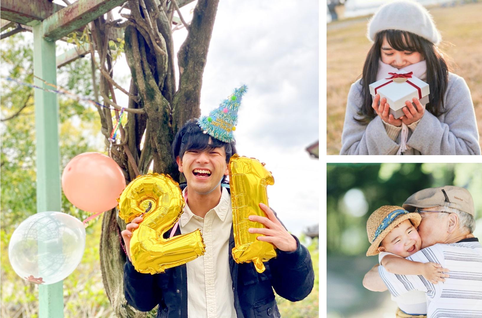 「#祝うってしあわせ ギフトモール フォトコンテスト」Instagramにて開催!笑顔が溢れる素敵な... 画像