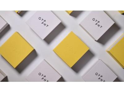 エシカルジュエリーブランド「GYPPHY(ジプフィー)」が梱包資材を一新。よりエシカル・サステナブルなブランドへ。