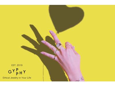エシカルジュエリーブランド「GYPPHY(ジプフィー)」が、松屋銀座と伊勢丹新宿店に期間限定ポップアップストアを初出店!