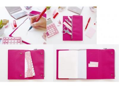 【新商品】手帳やノートを便利にする「isshoni.」シリーズ発売
