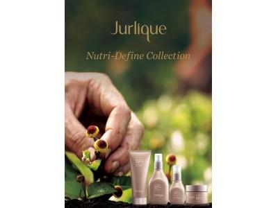 """オーストラリアのオーガニックスキンケアブランド「ジュリーク」が、自然の叡智であなた自身の美を引き出す """"ニュートリディファイン コレクション"""" を2020年1月25日(土)に発売"""