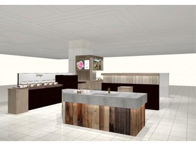 オーストラリアのオーガニックスキンケアブランド「ジュリーク」がジェイアール名古屋タカシマヤ 3階 化粧品売り場にリニューアルオープンします。