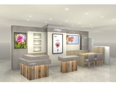 オーストラリアのオーガニックスキンケアブランド「ジュリーク」が2020年2月20日(木)東武百貨店 船橋店にニューオープンします。