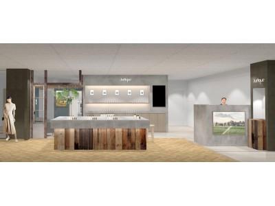 オーガニックスキンケアブランド「ジュリーク」が2つの新店舗をオープン!