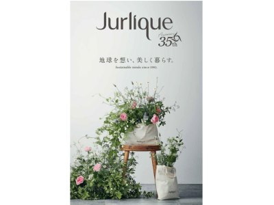 ジュリーク 35th Anniversary サステナブルを形にした初のコラボレーションキットを 7/21に日本限定発売!