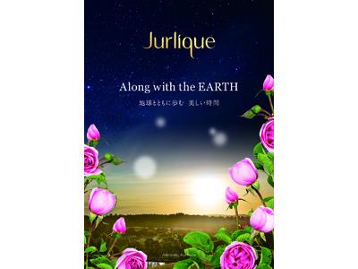 """オーガニックスキンケアブランド<ジュリーク>から ホリデーキット""""Holiday Gifts from Jurlique 2020""""全4キットが10月28日(水)~順次、数量限定発売!"""