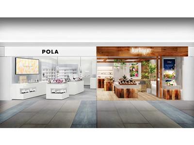 「JurliqueのWell-beingな体験 × ポーラ最新のサイエンス」 を一度に体感していただける初の共同店舗