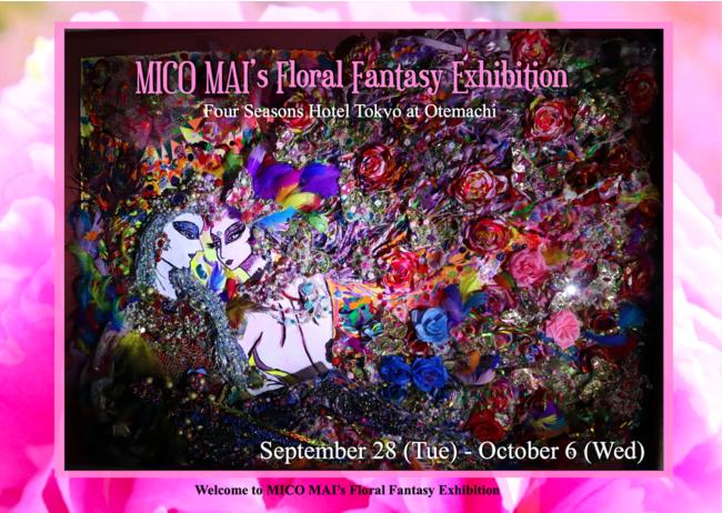 Love & Happy を届ける芸術家MICO MAIの個展をフォーシーズンズホテル東京大手町にて開催。生配信トークイベントでArt、 Fashion、ニュートレンド をパワフルに語る。