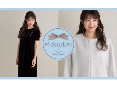 「可愛い」を手放さない女性のためのブランドRoseTiaraが全国初のリボン協会(R)M-Styleluxeとのコラボレーションアイテムを発表
