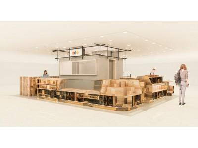 関西初出店! 「寝かせ⽞米と日本のいいもの いろは」大丸心斎橋店が、9月20日(金)オープン
