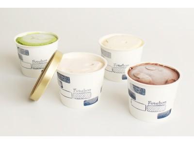 低糖質パンと糖質制限スイーツの専門店「フスボン」が低糖質アイスクリーム4種を販売開始!